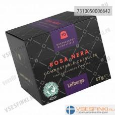 Lofbergs Rosa Nera Espresso 10 шт