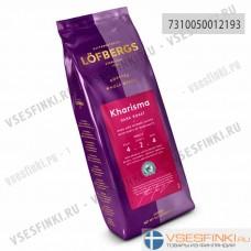 Кофе в зернах: Lofbergs Lila Kharisma 400гр