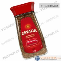 Растворимый кофе: Gevalia 200гр. Original