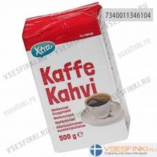 Молотый кофе: X-tra 500 гр