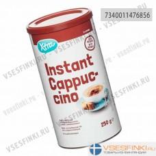 Кофейный напиток: X-tra Cappuccino 250 гр