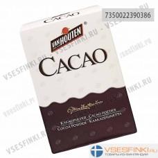 Какао Van Houten 125 гр