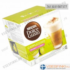 Nescafe Dolce Gusto Cappuccino Light (Skinny) 16шт
