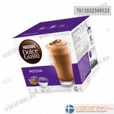 Mocha Nescafe Dolce Gusto 8+8