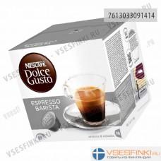 Nescafe Dolce Gusto Espresso Barista 16шт