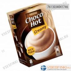 Горячий шоколад Nestle в стиках 8шт