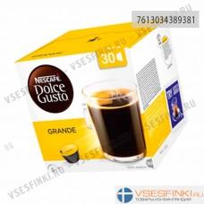 Nescafe Dolce Gusto Grande 30 шт
