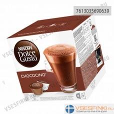 Горячий шоколад Nescafе Dolce Gusto 16шт