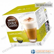 Nescafe Dolce Gusto Cappuccino 16шт
