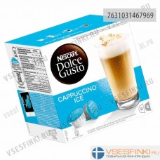 Nescafe Dolce Gusto Cappuccino Ice 16шт