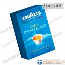 Молотый кофе: Lavazza Decaffeinato без кофеина 250гр