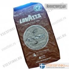 Кофе в зернах: Lavazza Tierra Intenso 500гр