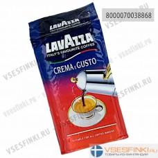 Молотый кофе: Lavazza 250г Crema E-Gusto