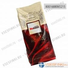 Кофе в зернах: Molinari Qualita Rosso 1кг