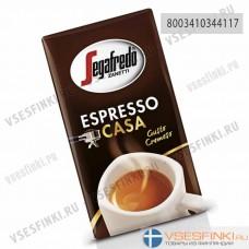 Молотый кофе: Segafredo Espresso Casa 250гр.