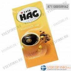 Кофе в зернах: Cafe Hag 500гр. Кофе без кофеина купить в СПб
