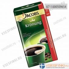 Молотый кофе: Jacobs Kronung 500 гр