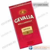 Молотый кофе: Gevalia Mellanrost 500/450гр.