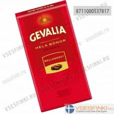 Кофе в зернах: Gevalia Original 500гр