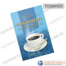 Молотый кофе: Granda Naturmild 500 гр