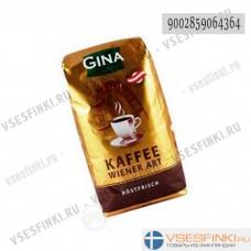 Кофе в зернах: Gina Kaffee Wiener Art 1кг