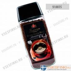 Растворимый кофе:  Bellarom 200 гр