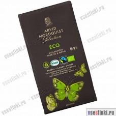 Молотый кофе: Arvid Nordquist Eco Reilun kaupan 450г