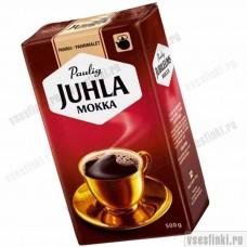 Молотый кофе: Paulig Juhla Mokka 500г