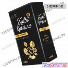 Молотый кофе: Kulta Katriina 500гр. Заказать кофе
