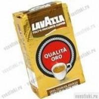 Молотый кофе: Lavazza 250г Qualita-Oro (Кофе Лавацца Оро)