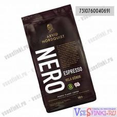 Кофе в зернах: AN Nero Espresso 500г