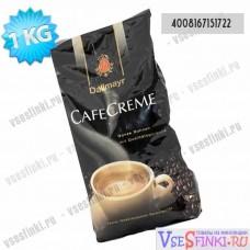 Кофе в зернах: Dallmayr Cafe Creme 1кг
