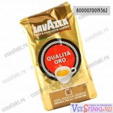 "Кофе в зернах: Lavazza Qualita 500г ""Кофе Лавацца Оро"""