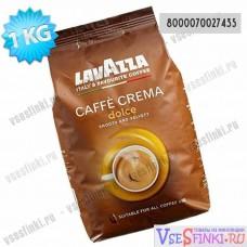 Кофе в зернах: Lavazza Cafe Crema Dolche 1кг