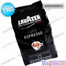 Кофе в зернах: Lavazza Caffe Espresso 1кг