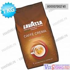 Кофе в зернах: Lavazza Crema Classico 1кг