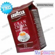 Кофе в зернах: Lavazza Gran Crema Espresso 1кг