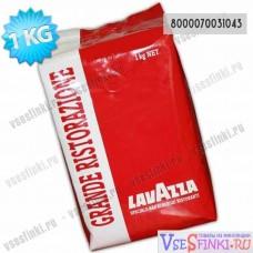 Кофе в зернах: Lavazza Grande Ristrazzione Rossa 1кг