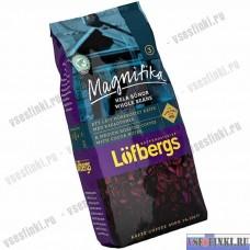 Кофе в зернах: Lofbergs Lila Magnifika 400г