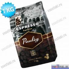 Кофе в зернах: Paulig 1кг Espresso Barista 1кг