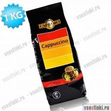Кофейный напиток: Caprimo Cappuccino 1кг.