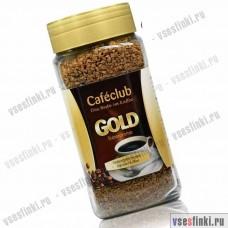 Растворимый кофе: Cafeclub Gold ст/б 200гр