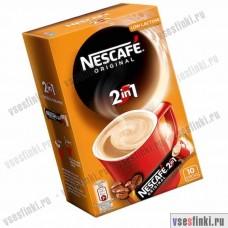 Растворимый кофе: Nescafe в пакетиках 2в1 Original 100гр.