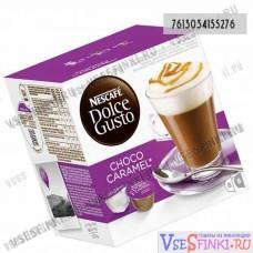 Choco Caramel Nescafe Dolce Gusto 16