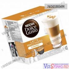 Latte Macchiato Caramel Nescafe Dolce Gusto