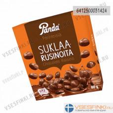 Шоколадные шарики Panda 80 гр