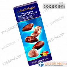 Шоколадные конфеты Maitre Truffout Ракушки 150гр