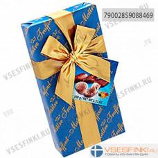 Шоколадные конфеты Maitre Truffout Бельгийское пралине 100гр (Синяя)