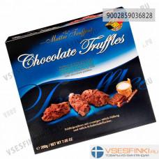 Трюфели Maitre Truffout с молочным шоколадом 200гр