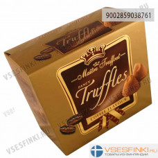 Трюфели Maitre Truffout кофейный 200 гр